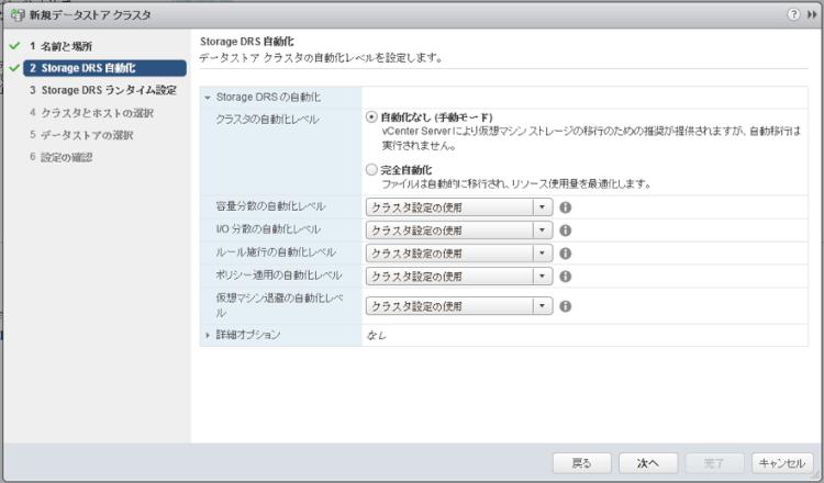 netapp-hci-data-store-16