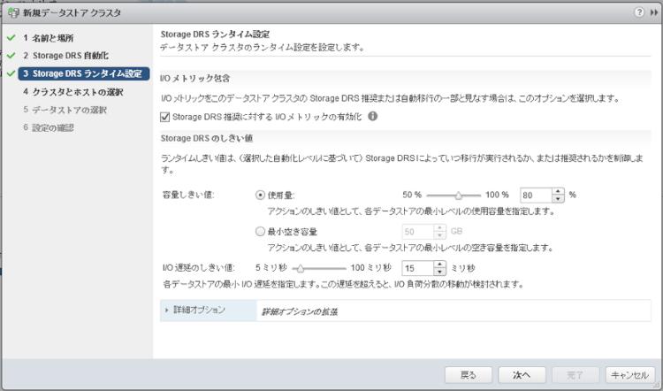 netapp-hci-data-store-17