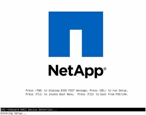 netapp-screen