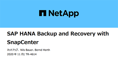 SAP HANA Backup and Recovery with SnapCenter