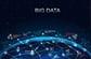 いまさら聞けないビッグデータとは?その定義から活用例までご紹介