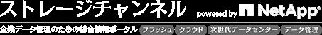 リードプラス株式会社